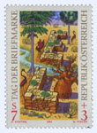 "Austria, stamp from 1994, ""Stamp day"""